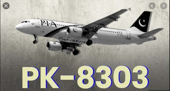 Govt Stands with the Victims of Karachi Plane Crash and Decides to Compensate Families!