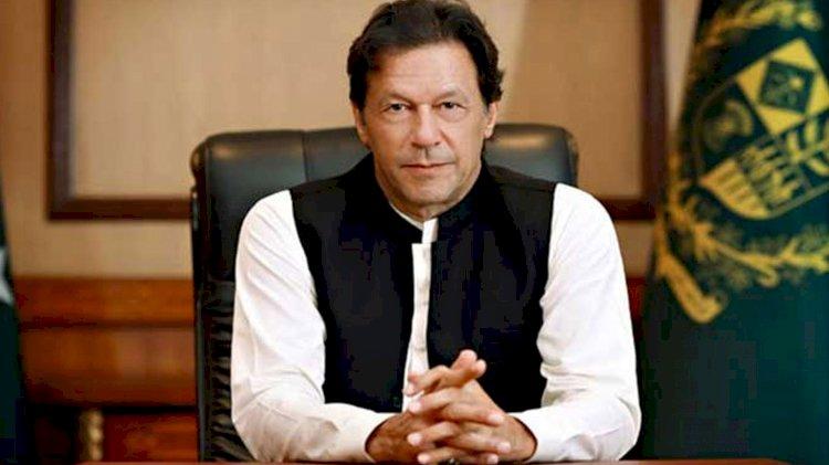 PM Imran Khan Unveils The Pakistan's First Knowledge Park