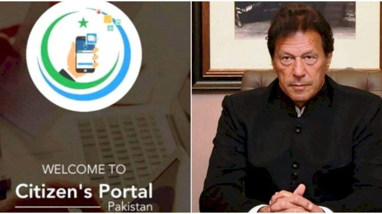 2.2 Million Complaints Resolved Through Pakistan Citizen Portal