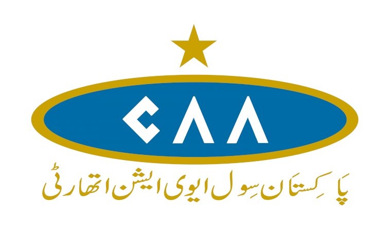 Civil Aviation Authority (CAA) installs 9 surveillance radars to safeguard country's airspace.