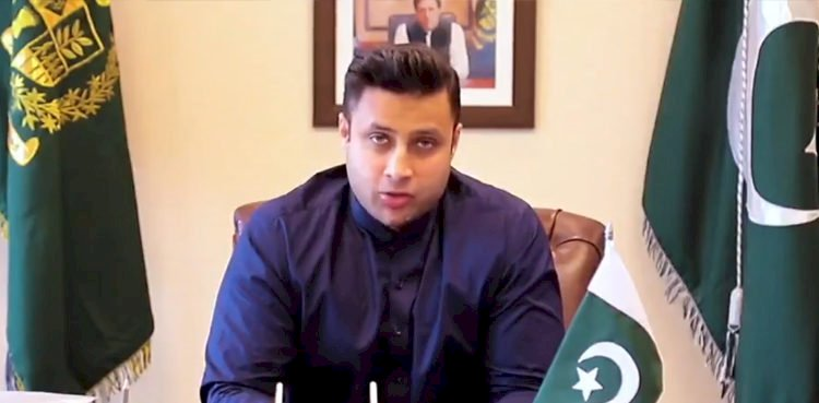 A Grant to Rs. 200,000 will be provided to Laborers for daughter's marriage: Zulfi Bukhari