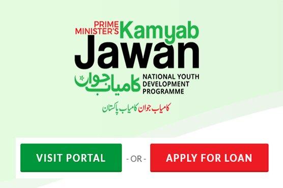 Kamyab Jawan Disbursed 70% Loans To Male Candidates