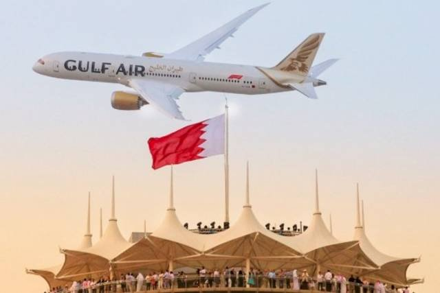 Bahrain Resumes Its Visa-On-Arrival Service For 68 Countries