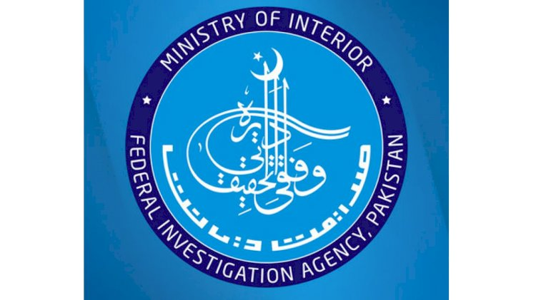 Money Laundering Network Busted In Karachi By FIA