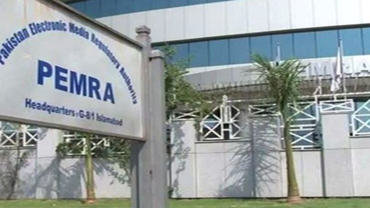 PEMRA Bans Airing Speeches Of The Accused Offenders