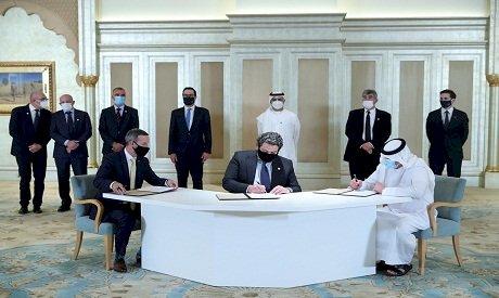 UAE And Israel Sign Visa Free Travel Agreement