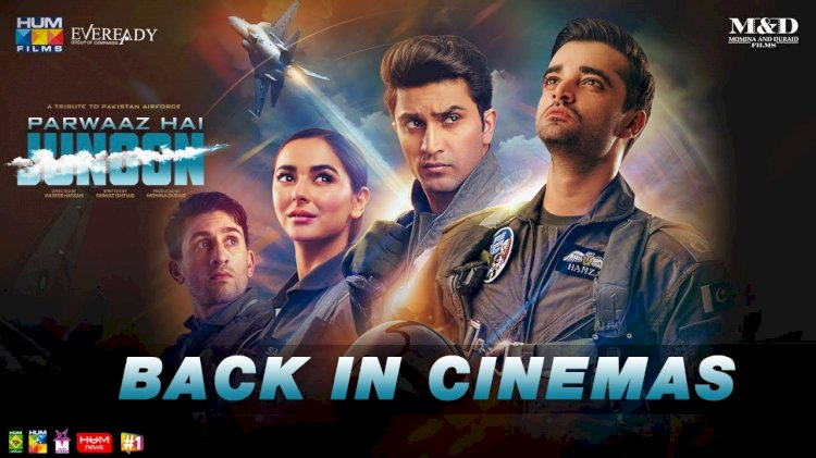 Parwaaz Hai Junoon Is Going To Be Released In China