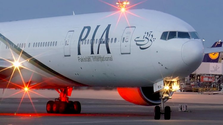 PIA To Lease Its Aircraft To Ryanair For Cargo Flight