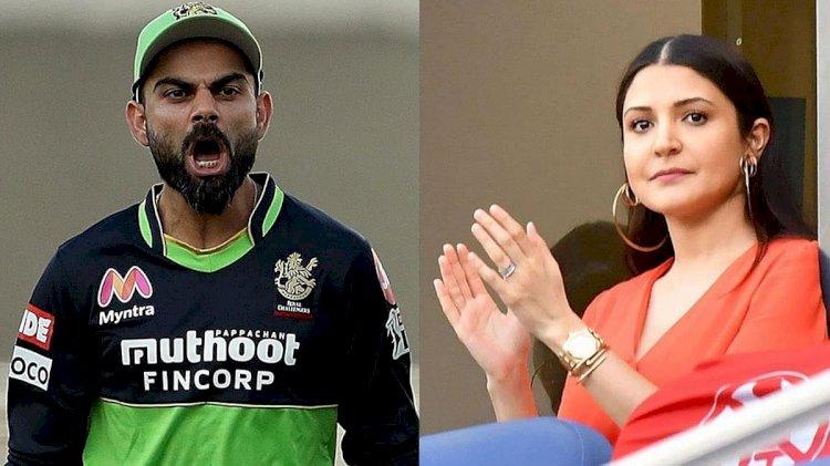 Which Gesture Of Virat Kohli For Anushka Went Viral?