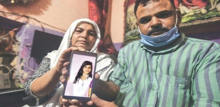 Major Development In Arzoo Raja Case