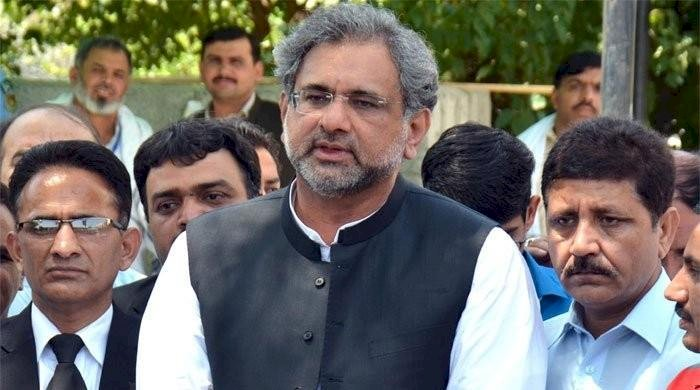 Shahid Khaqan Abbasi Demands To Dissolve NAB