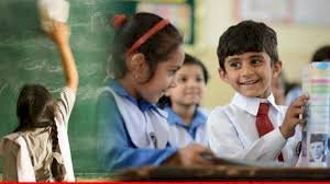 A Uniform Education System Will Be Introduced