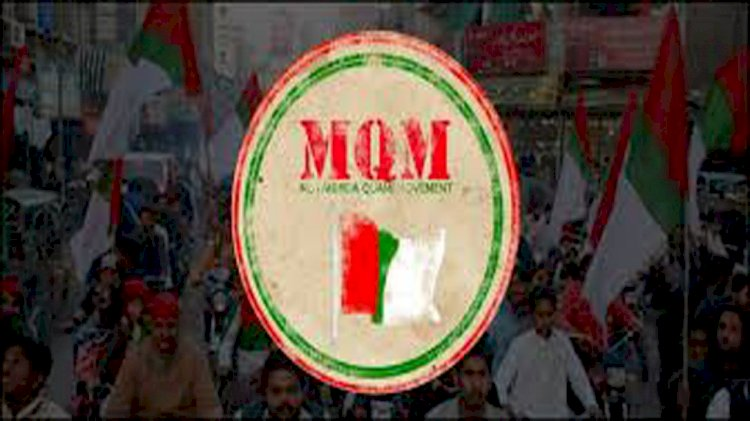 Another MQM-P Leader Arrived Pakistan