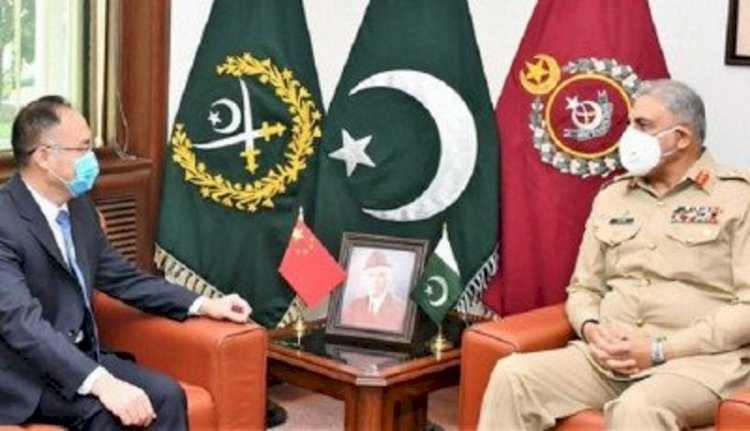 Nong Rong Met Chief Of Army Staff At GHQ