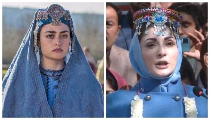 Maryam Nawaz Appeared As Halima Sultan In GB