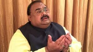 Altaf Hussain A Most Wanted Terrorist In Red Book Of FIA
