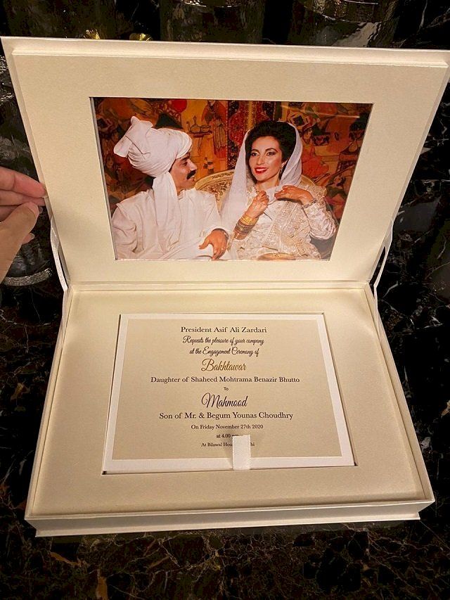 Engagement Card Of Bakhtawar Bhutto Is Viral On Social Media