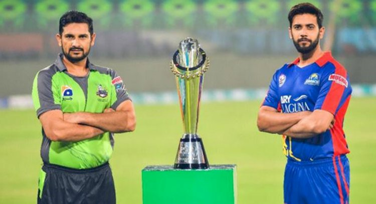 PSL 2020 Trophy Goes To Lahore Qalandars Or Karachi Kings?