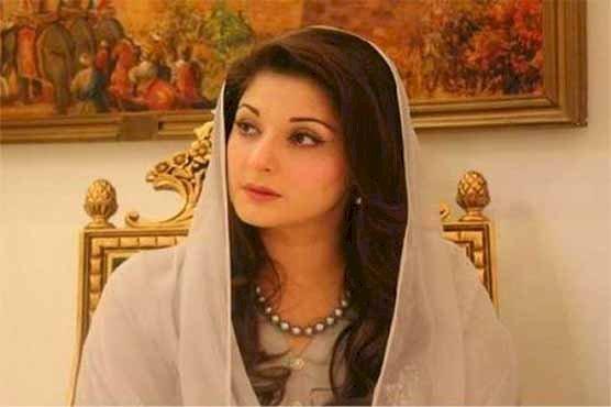 Maryam Nawaz Has A Great Taste Of Traditional Dresses