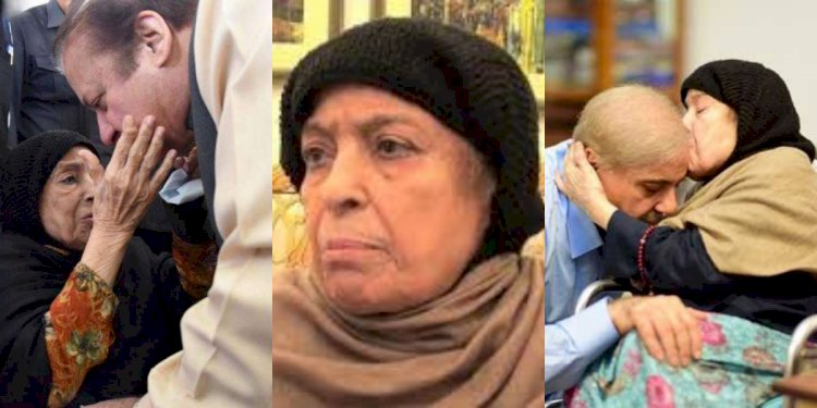 Nawaz and Shehbaz Sharif's Mother Shamim Bibi Passed Away