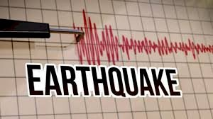 4.5 Magnitude Earthquake Jolted Swat & Adjoining Areas