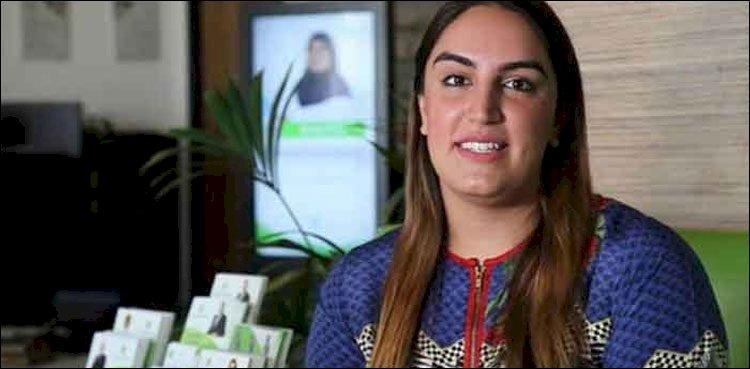 Bakhtawar Bhutto Zardari To Exchange Rings Today in Karachi