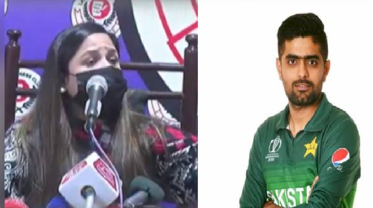 Hamiza Says Babar Azam Allegedly Subjected Her To Harassment