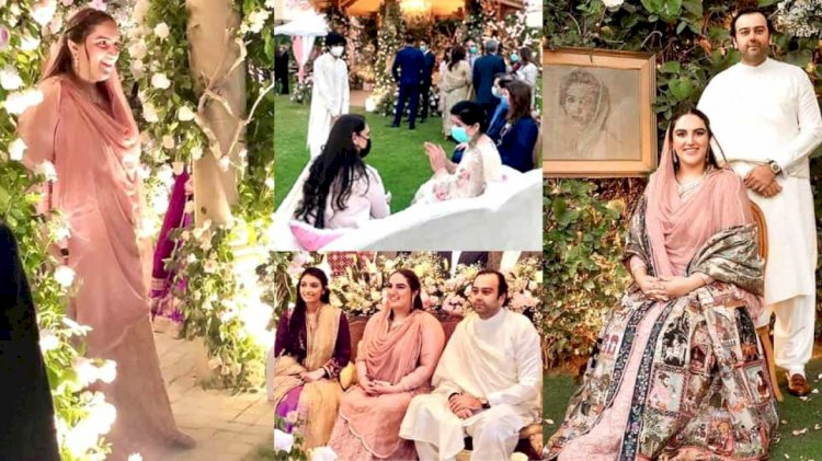 A Glimpse Of Engagement Of Bakhtawar Bhutto Through Pics
