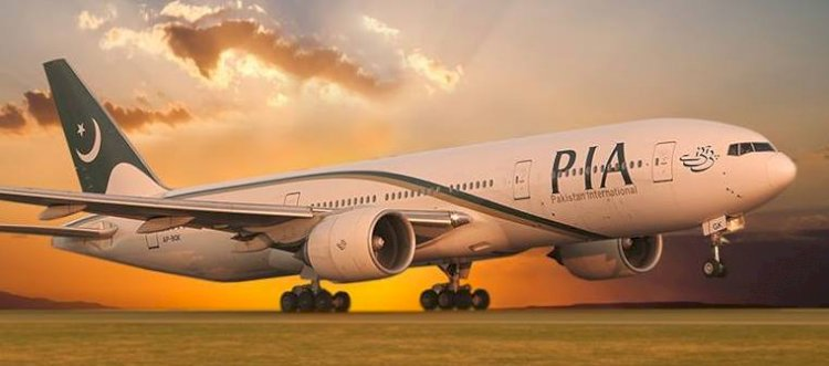 PIA Cancels All Flights To And From Saudi Arabia