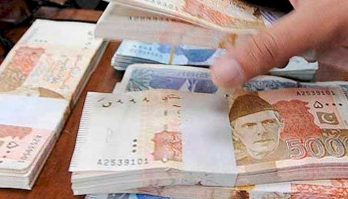 Federal Govt  To Discontinue Rs 25000 Prize Bond