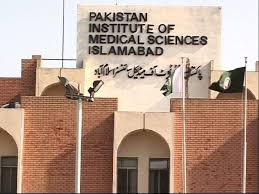 Federal Government Privatizes PIMS Islamabad