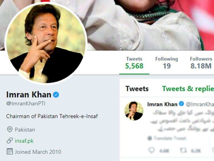 PM Imran Khan Continue Tweeting The Beauty Of Pakistan