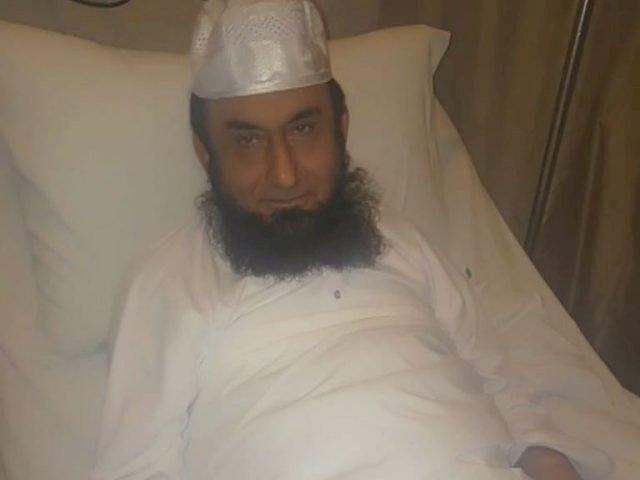 Molana Tariq Jamil Shifted To Hospital, Declared Covid-19 Positive