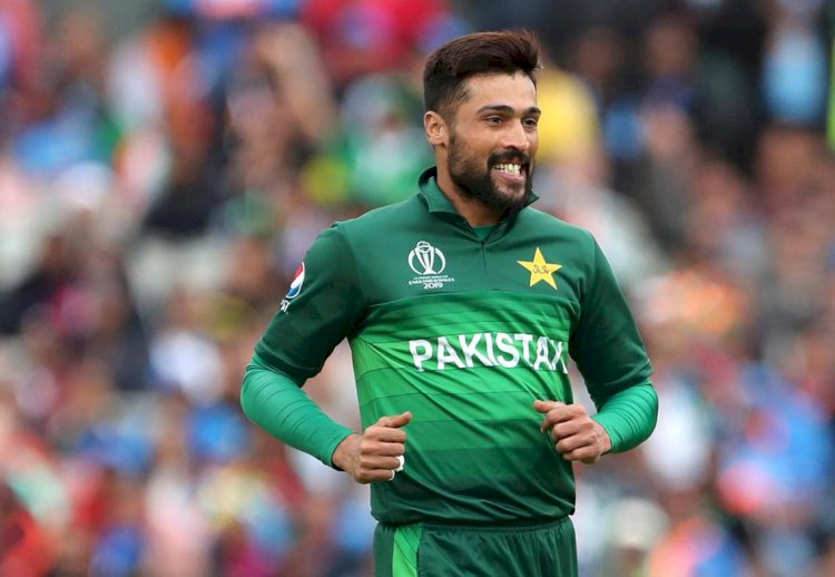 Muhammad Amir Quits Cricket For An Unspecified Period