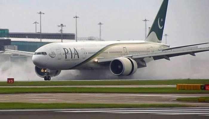 1300+ PIA Employee Apply For Early Retirement