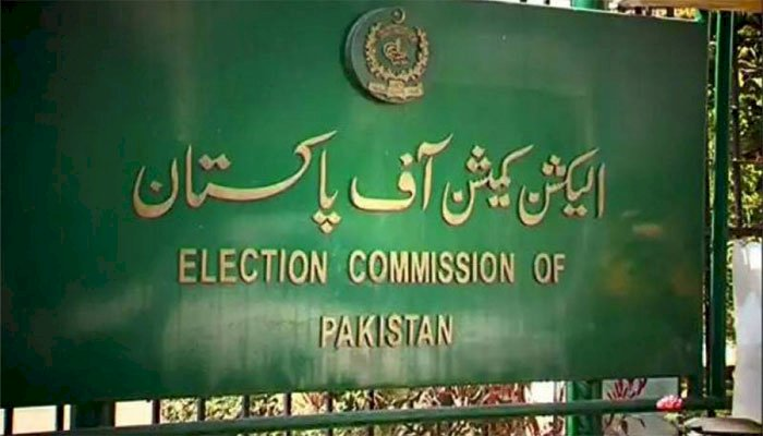 ECP Reminds Parliamentarians to Submit Their Asset Details By December 31