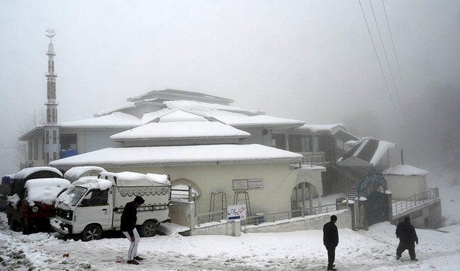 Emergency Imposed In KPK Province Due To Extreme Cold Weather