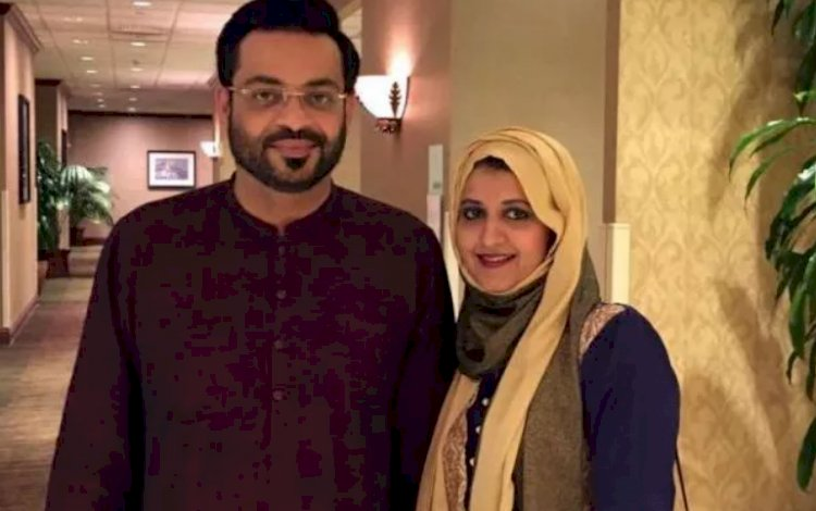 Aamir Liaquat Has Divorced His First Wife, Mother Of Two Kids