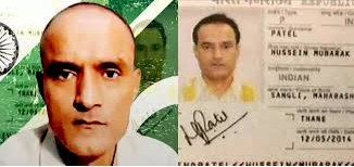Indian Govt Not Serious In Kulbhushan Yadhav Case: IHC