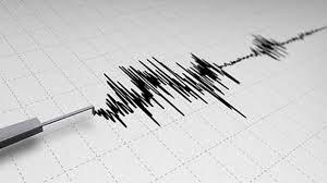5.2 Magnitude Earthquake Jolts Khyber Pakhtunkhwa