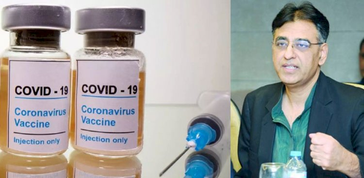 Pakistan To Begin COVID-19 Vaccination Drive Next Week