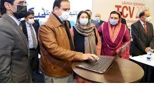 Punjab To Vaccinate Children Against Typhoid Starting February 1