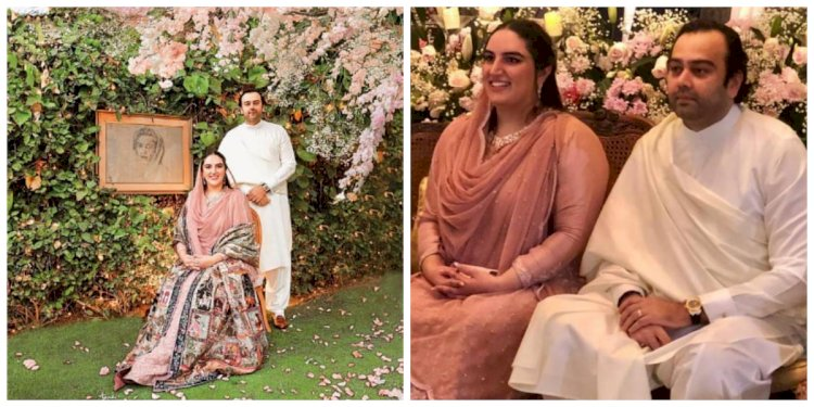 Glimpse of all of Bakhtawar Bhutto's Wedding Looks