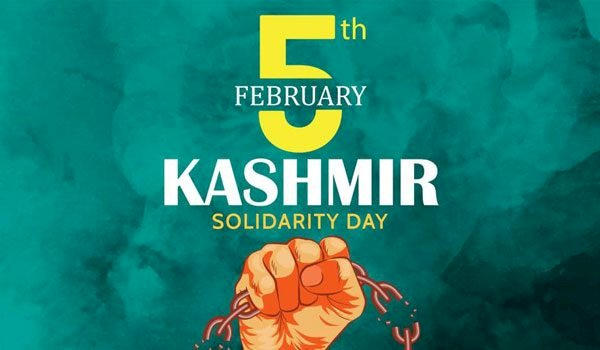 Kashmir Day In Pakistan And America Too.
