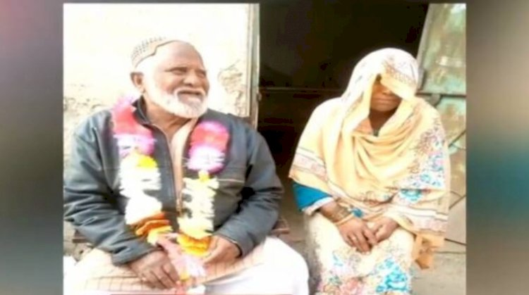Man Marries His 75-year-old Beloved at 80 as Feuding Families Finally Make Peace