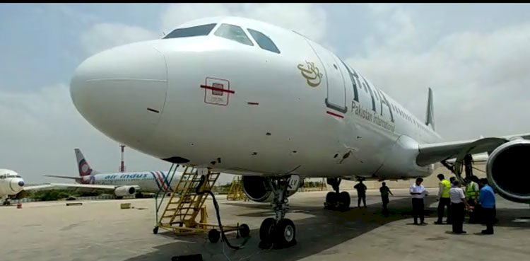 PIA Plans To Expand The Network In Afghanistan