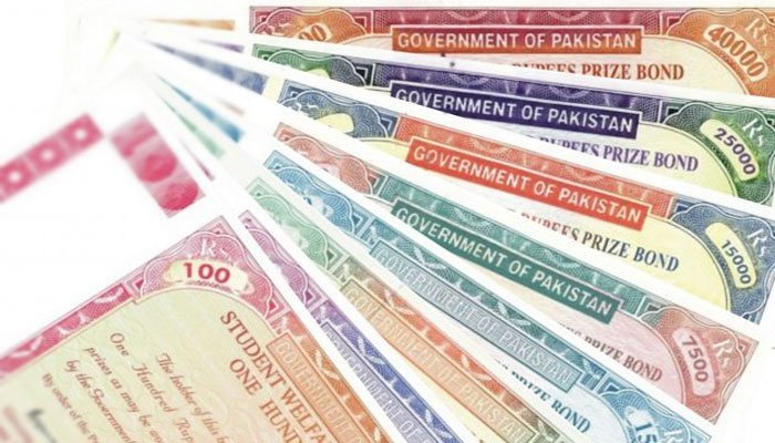 Investment In Premium Prize Bonds Of Rs40,000 And Rs25,000 Increases
