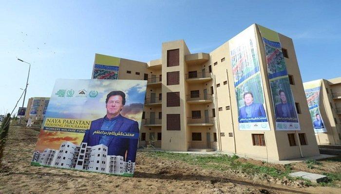 PM Imran Khan distributes houses, flats among labourers in Naya Pakistan Housing project
