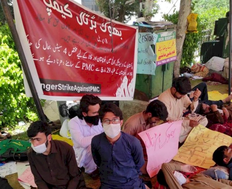 Hunger strike By Pakistan Medical Students Outside PMC, Islamabad