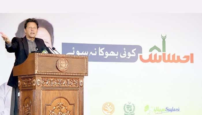 PM Imran Khan Inaugurates 'Ehsaas Koi Bhooka Na Soye' Programme In Punjab, KP